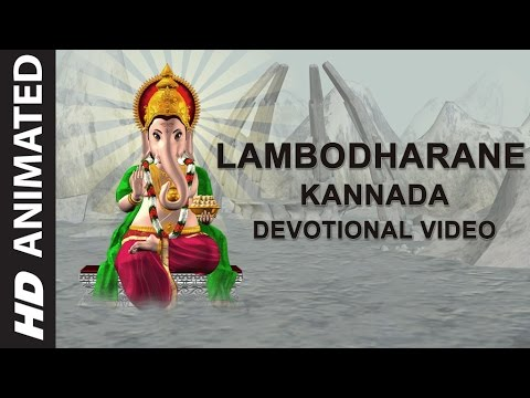 Lambodharane || Lord Ganesha Animated Video || Kannada Devotional Animated Video
