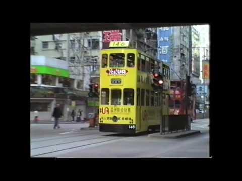 HongKong Tramways - North Point Terminus