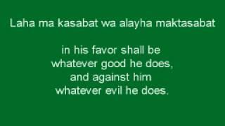 Muhammad Luhaydaan - Surah 2.285-6 (Amana Rasul)