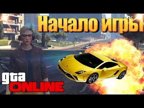 Видео Игры гта онлайн