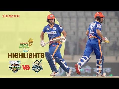 Chattogram Challengers Vs Khulna Tigers Highlights | 4th Match | Season 7 | Bangabandhu BPL 2019-20