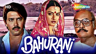 Bahurani {hd}   Hindi Full Movies   Rekha   Rakesh Roshan   Bollywood Movie   (with Eng Subtitles)