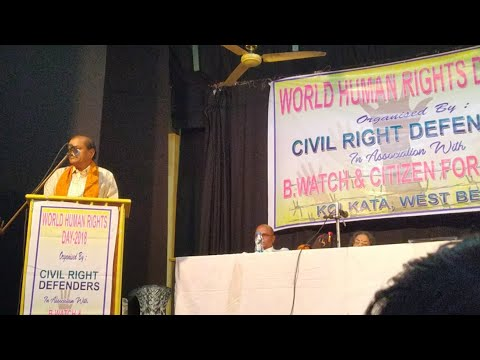 World Human Right Day : Organised By Civil Right Defenders