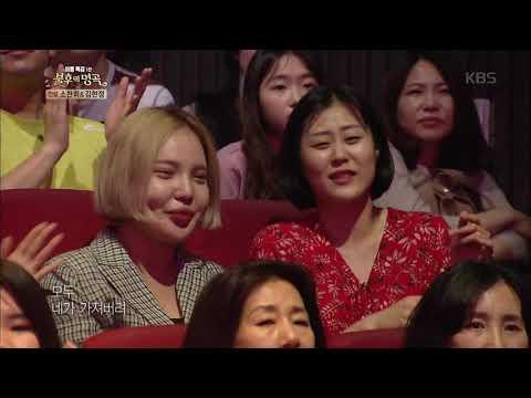 박봄(Bom Park) - 그녀와의 이별[불후의 명곡 전설을 노래하다 , Immortal Songs 2].20190706