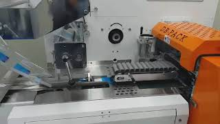 [마스크포장]마스크삼면포장기계