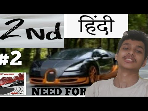 Second   NEED FOR SPEED MOST WANTED  2020 HINDI GAMEPLAY #2