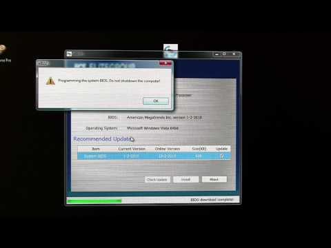 ECS EBLu BIOS Update Application
