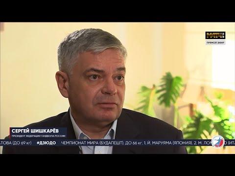 Сергей Шишкарёв: «Мы одни из главных фаворитов Олимпиады»