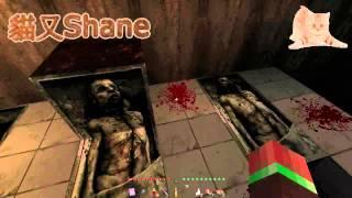 貓又Shane的Minecraft實況 死びとの恋わずらい - 至死不渝的愛EP.10原來一切的真相是....