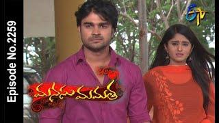 Manasu Mamata | 18th April 2018    |Full Episode No 2259| ETV Telugu