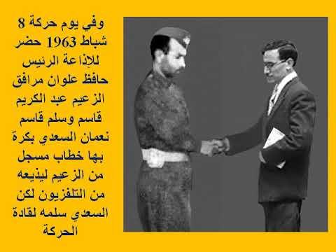 الإذاعي والإعلامي قاسم نعمان السعدي