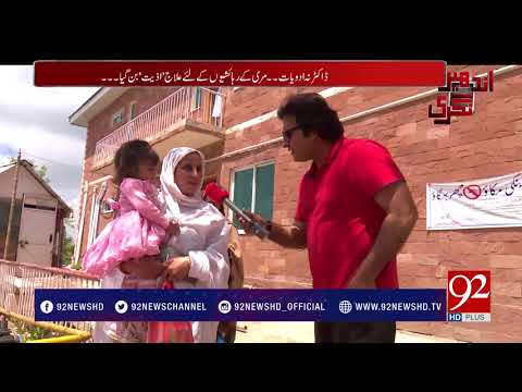 Andher Nagri | 13 May 2018 | 92NewsHD