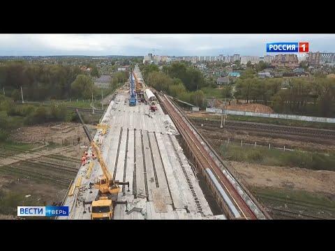 В Твери продолжаются работы по капитальному ремонту Крупского моста