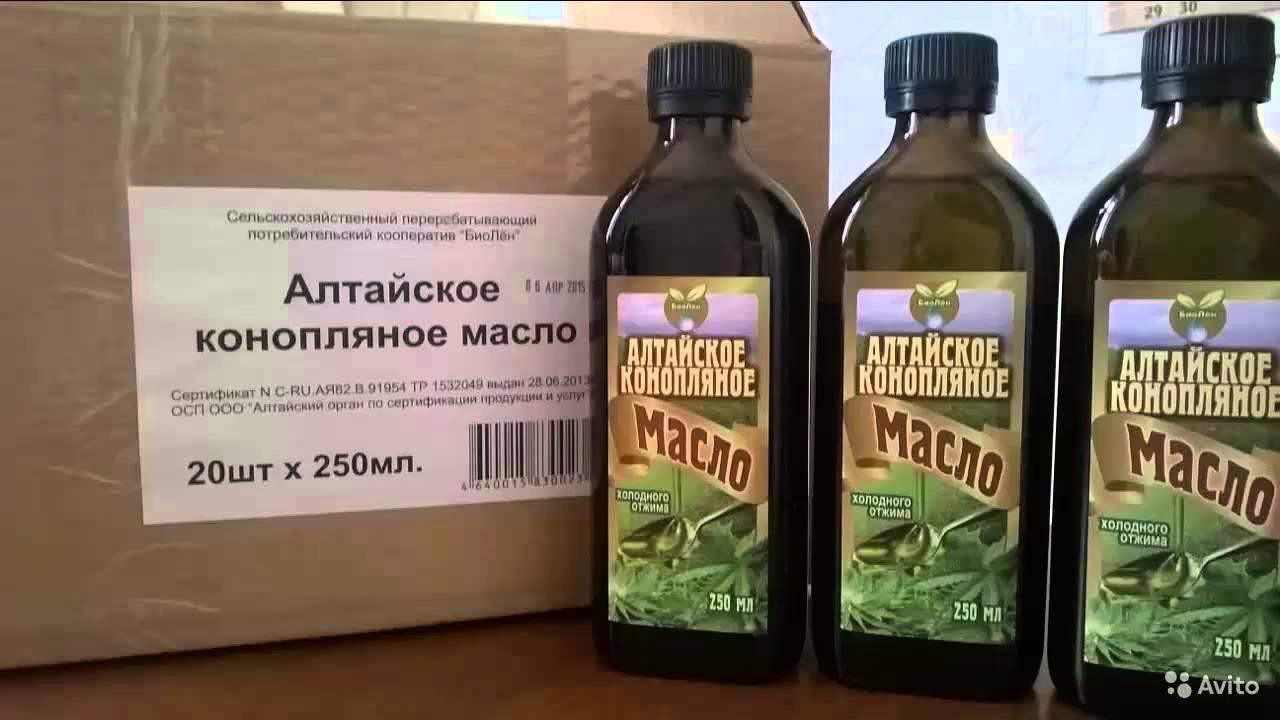 Конопляное масло с Алтая и его польза для здоровья человека - YouTube