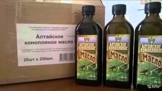 видео Конопляное масло (100 мл) - Компас Здоровья купить в Новосибирске