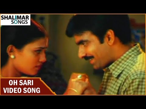 Oh Sari Video Song || Ee Abbai Chala Manchodu Movie || Ravi Teja,Vani || Shalimar Songs
