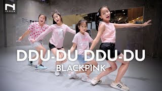 Private Class เด็ก - DDU-DU DDU-DU - BLACKPINK - '뚜두뚜두'