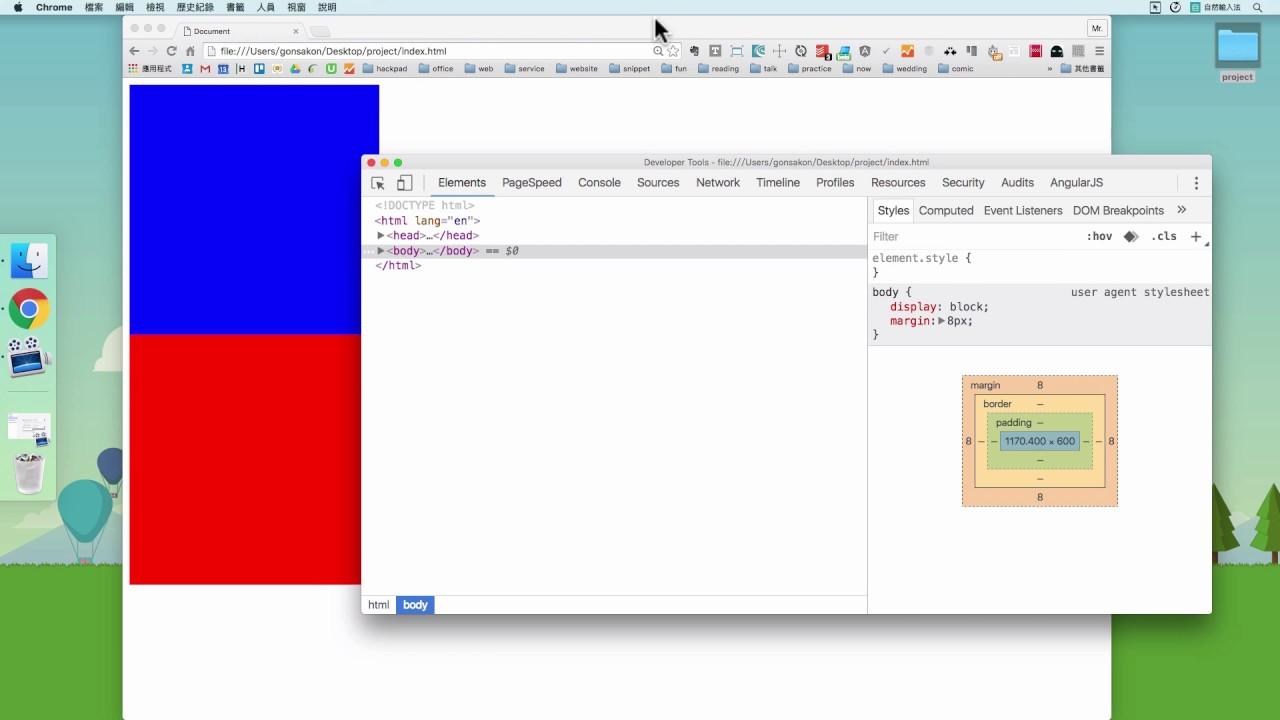調整除錯介面以符合螢幕解析度 - YouTube