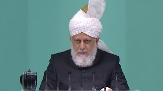 Urdu Khutba Juma | Friday Sermon December 25, 2015 - Islam Ahmadiyya