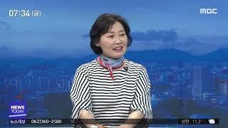 [뉴스투데이](이슈인 관광*레저) '역사·자연 관광의 …