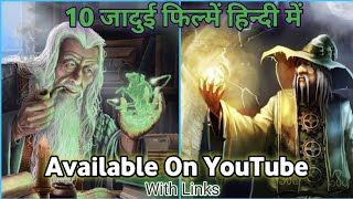 Top 10 Magical Fantasy Movies In Hindi Dubbed | Available On YouTube With Links