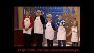 Кулинарная Династия (Анонс)