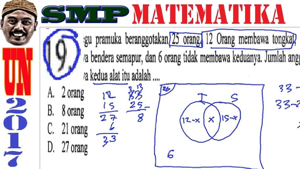 un smp 2017 matematika   pembahasan   no 19  diagram venn himpunan