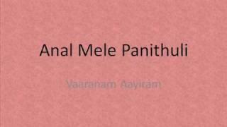 Anal Mele Panithuli - Varanam Aayiram - Cover