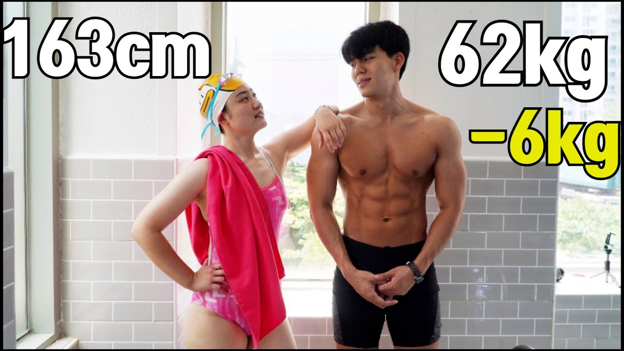 Ep.4 수영장에서 생긴 일 What happened in the pool ?