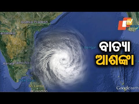 Cyclonic storm over Bay of Bengal, Odisha Collectors asked to take precautions to protect crops