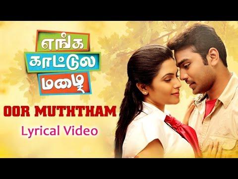 Enga Kaattula Mazhai - Oor Muththam Enna Vilai Official Lyric Video   Srivijay   Haricharan, Sukanya