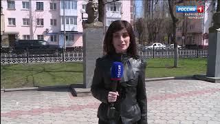 Вести Карачаево-Черкесия 11.05.2021