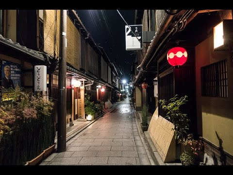 Wandering around the Gion geisha district at night, Kyoto, Japan