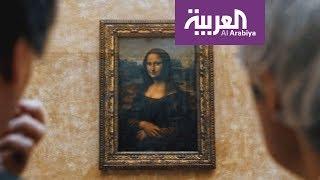على خطى العرب: تعرف على موناليزا جزيرة العرب!