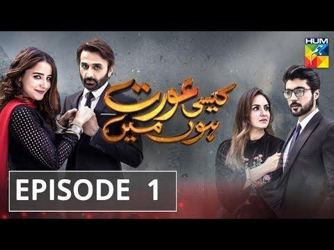 Kaisi Aurat Hoon Main Episode #1 HUM TV Drama 2 May 2018