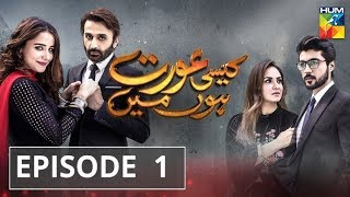 Kaisi Aurat Hoon Main Episode #1 HUM TV Drama 2 May 2018