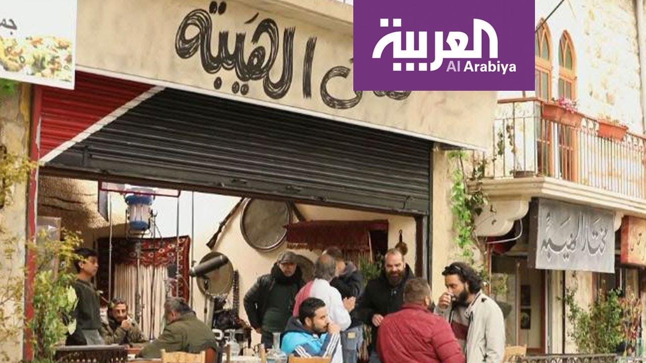 صباح العربية | مسلسلات رمضان.. من أخفق ومن نجح؟