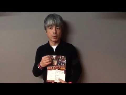 2017年2月18日~24日まで東京渋谷ユーロスペースで『第6回死刑映画週間「生きるという権利』が開催されます。上映作品『壁あつき部屋』のトーク...