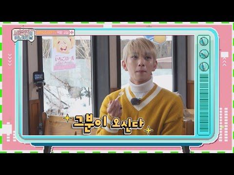 (SEVENTEEN One Fine Day in Japan EP.03) Jeonghan&Joshua TV 'Eat broadcast'