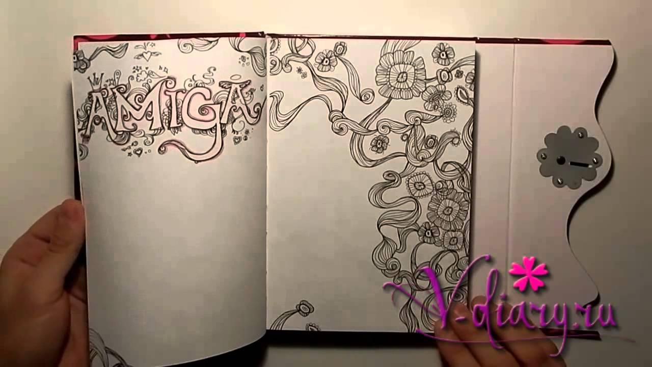 Как сделать дневник на замочке фото 701