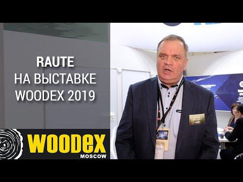 Raute на выставке Woodex 2019: новости компании, новые технологии и планы развития