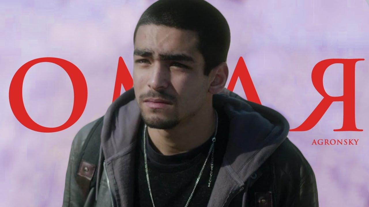 Omar Elite