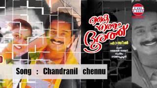 Kaiyethum Doorathu | Chandranil Chennuparkkam | M.G.Sreekumar,Biju,Franko,Gopi Sundar