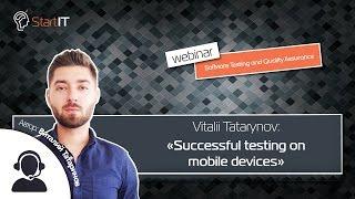 видео мобильные серверные кейсы