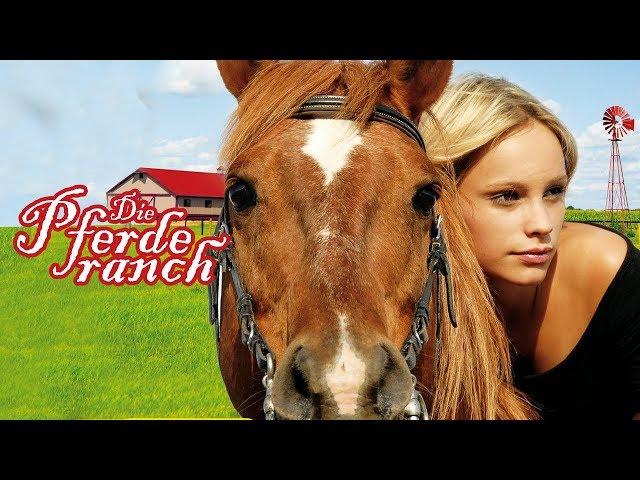 Die Pferderanch - Du musst dich entscheiden (Liebesfilm ganzer Film Deutsch in voller Länge)💘💘*HD*