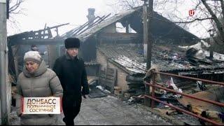 Донбасс. Пограничное состояние. Линия защиты