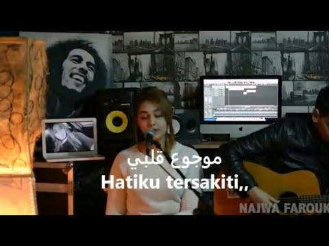 Maujud Galbi -  Najwa Farouk