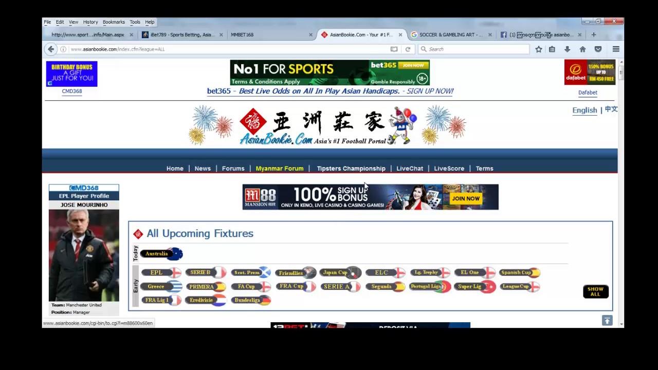 Asianbookie asianbookie stopboris Image collections