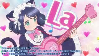 【特別公開】TVアニメ「SHOW BY ROCK!!STARS!!」ノンクレジットOP映像