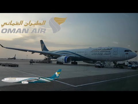 Oman airlines a330-200 Pakistan Lahore to Oman Muscat
